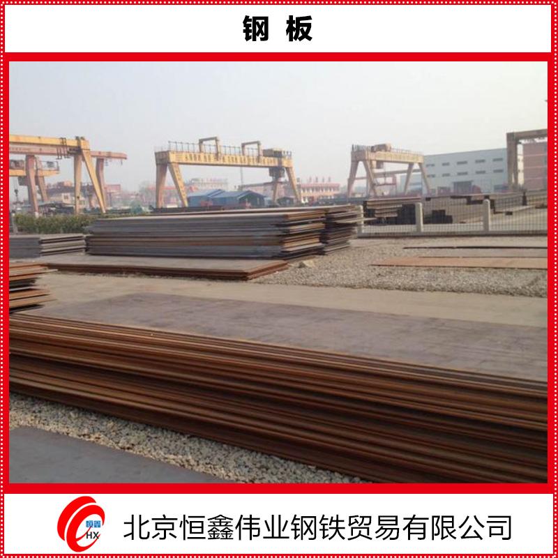 供应用于机械加工的北京钢板 北京 钢板
