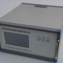 导体电阻 导体电阻率 半导体电阻 半导体电阻率图片