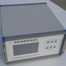 碳纤维及其复合材料电阻率测试仪 碳纤维及其复合材料电阻率测图片