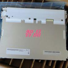 供应友达12.1寸LED工业屏G121XN01V.0批发