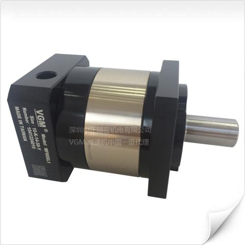 供应高精密VGM减速机 MF60XL1