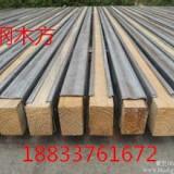 江苏供应钢木龙骨钢木方