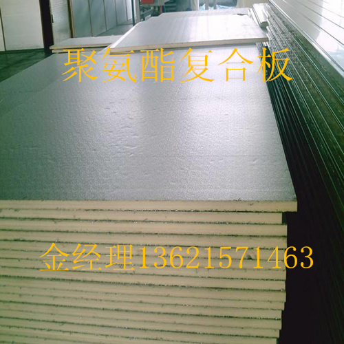 供应泰州聚氨酯复合板价格