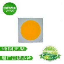供应5050金黄色led贴片式灯珠 5050高亮黄光灯珠