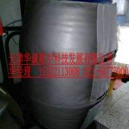 200l油桶加热器图片