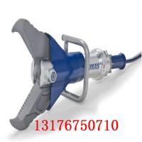 LUKASS330液壓剪斷器