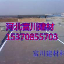 供应枣庄钢骨架轻型板(楼层板,屋面板)高品质低价格批发