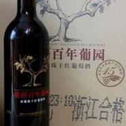 杭州张裕百年葡园赤霞珠15年树图片