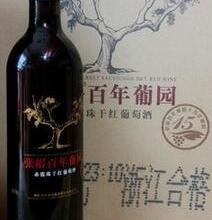 供应杭州张裕百年葡园赤霞珠15年树龄红酒经销商批发团购批发