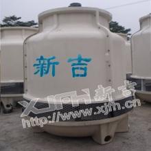供应玻璃钢冷却塔30T冷却塔新吉牌批发