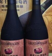 供应杭州威龙金版橡木桶红酒代理商批发  21年树龄葡萄酒经销商