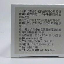 供應渲婷酵素光感肌系列煥顏柔滑潔面膏圖片