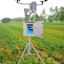 供应智能气象监测站 温湿度风速风向 光照 太阳辐射 监测仪 OSEN-QX 野外气象站图片