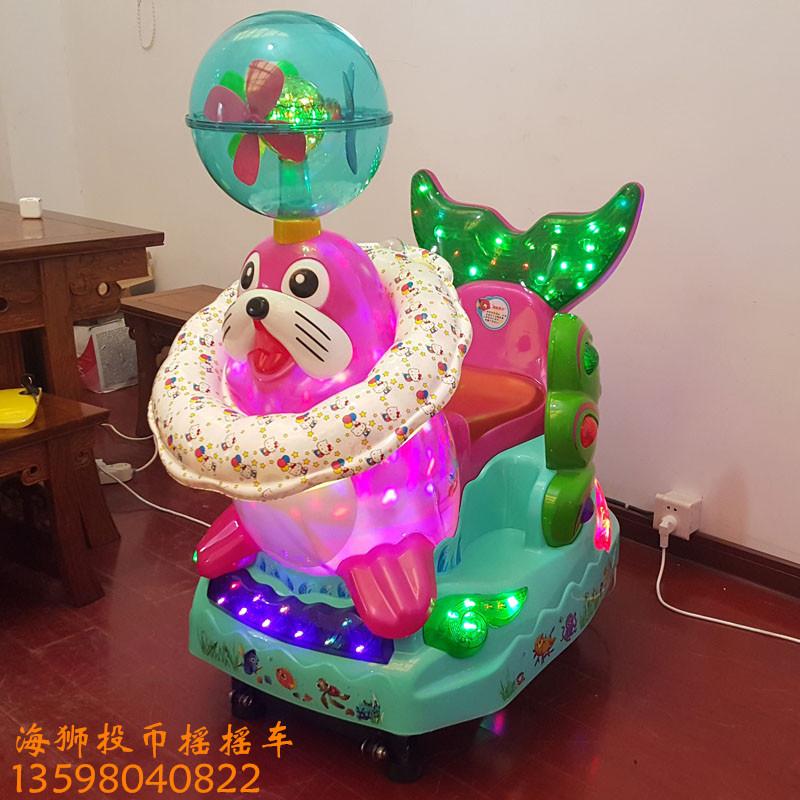 邢台儿童游乐园定时投币摇摇车销售/公园游乐场电玩投币摇摆机游戏机