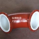 供应用于化工厂|石油厂|煤矿厂的南京制药厂专用衬塑管道