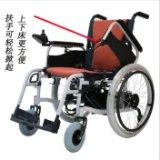 供应手动电动两用的电动轮椅