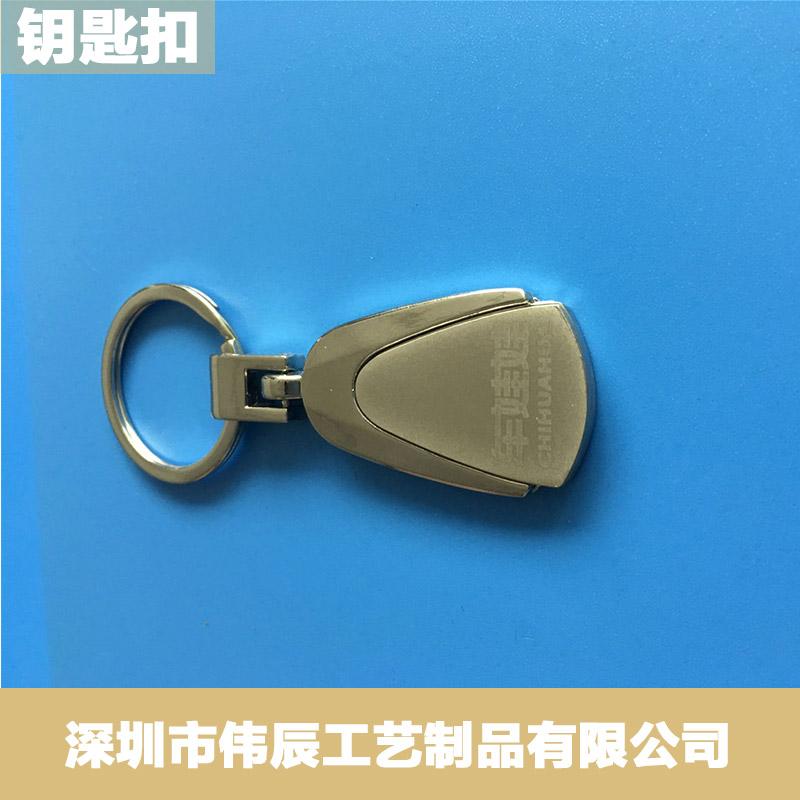 供应钥匙扣钥匙扣生产钥匙扣价格钥匙扣出售