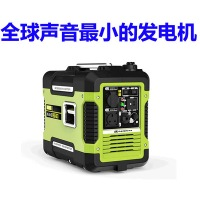 供应用于发电的2kw静音汽油发电机特点