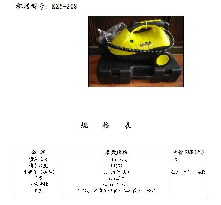 供应哈尔滨油烟机清洗机