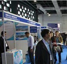供应2016年上海国际水处理化学品展