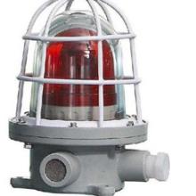供应CBBJ系列防爆声光报警器,防爆报警器,声光报警器批发
