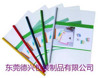 供应文件夹    PP文件夹 PVC文件夹 彩色文件夹