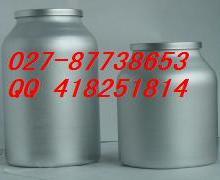 供应用于中间体的盐霉素钠原料;盐霉素钠