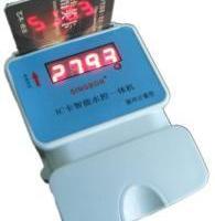 西安水控机|陕西校园水控机|