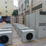 供应精密风冷恒温恒湿空调精密恒温恒湿空调|节能恒温恒湿空调