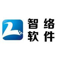 惠州市嘉和源酒店成功签约智络会员