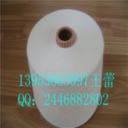 竹纤维棉混纺纱70/30配比图片