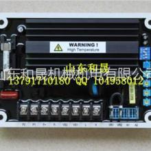 供应用于电子调压板的利莱森玛AVR调压板R731批发
