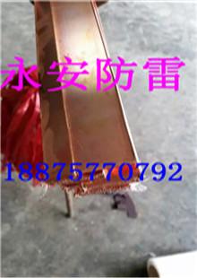 供应铜包钢接地扁线的介绍