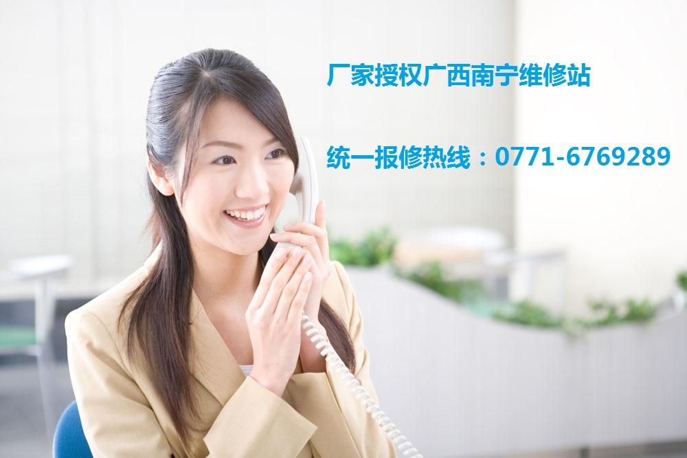 飞利浦电视南宁售后维修中心/飞利浦液晶电视南宁售后维修安装电话