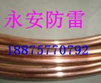供应用于防雷的铜包钢绞线