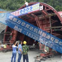 供应隧道衬砌台车批发