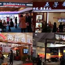 供应2016上海餐饮连锁加盟及数字化