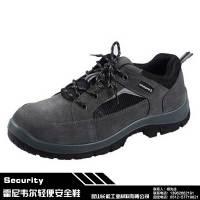 霍尼韦尔轻便安全鞋