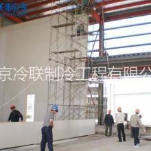 北京冷库安装公司哪家好?冷联冷库安装服务舒心的选择批发