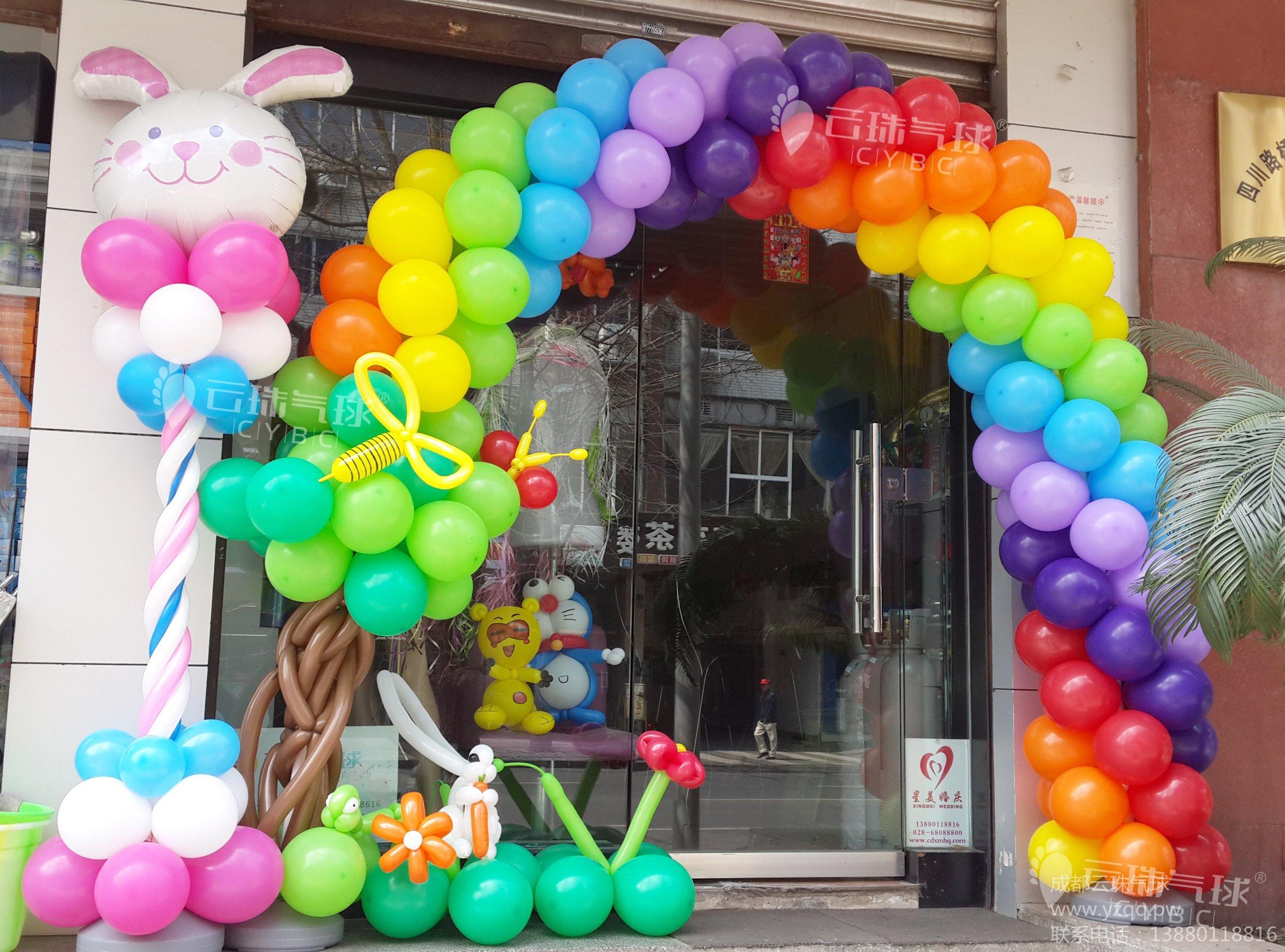 供应卡通动物主题气球装饰/气球百日宴/动物气球/卡通气球/百日宴气球装饰