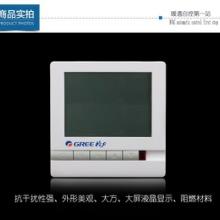 拓联自控中央空调温控器水暖温控器