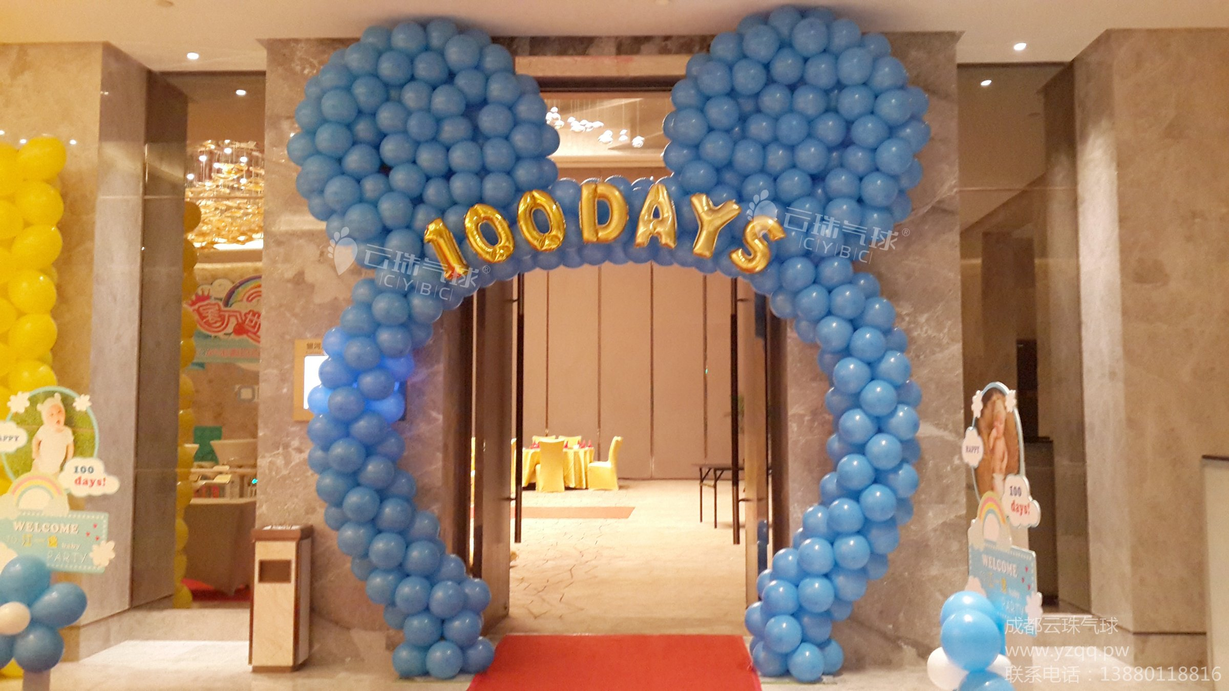 供应用于气球的卡通动物主题气球装饰/气球百日宴