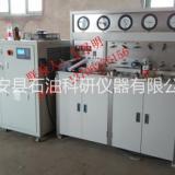 供应120-50-5型超临界萃取装置/石油化工科研仪器/海安石油仪器公司