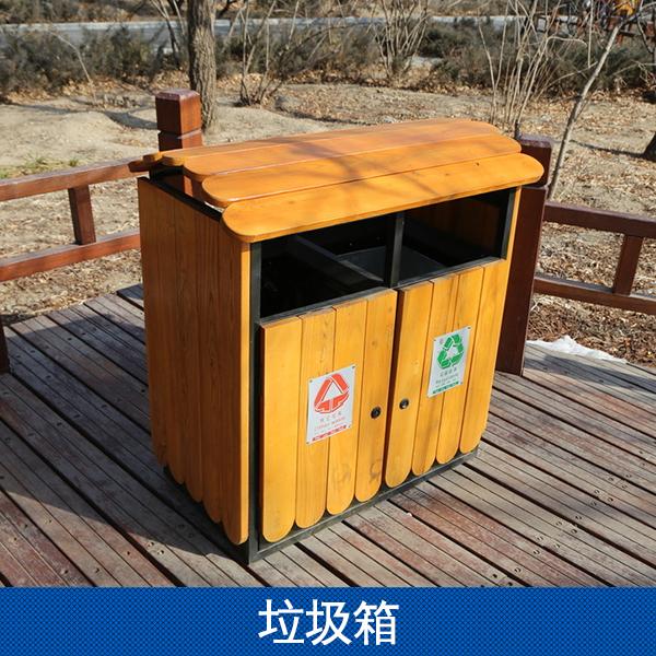 供应垃圾箱 室外果壳箱 环保垃圾箱 环卫垃圾桶