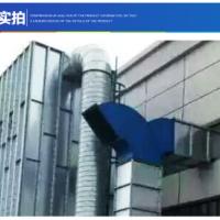 UV光氧废气处理设备优质供应商