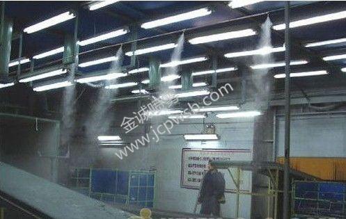 工业喷雾加湿除尘设备 工业喷雾加湿除尘 工业喷雾加湿 加湿除尘设备 尘 设备