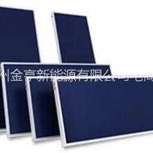供应阳台壁挂型平板太阳能集热器蓝膜P-G/0.6-T/L/L-1.78工程机