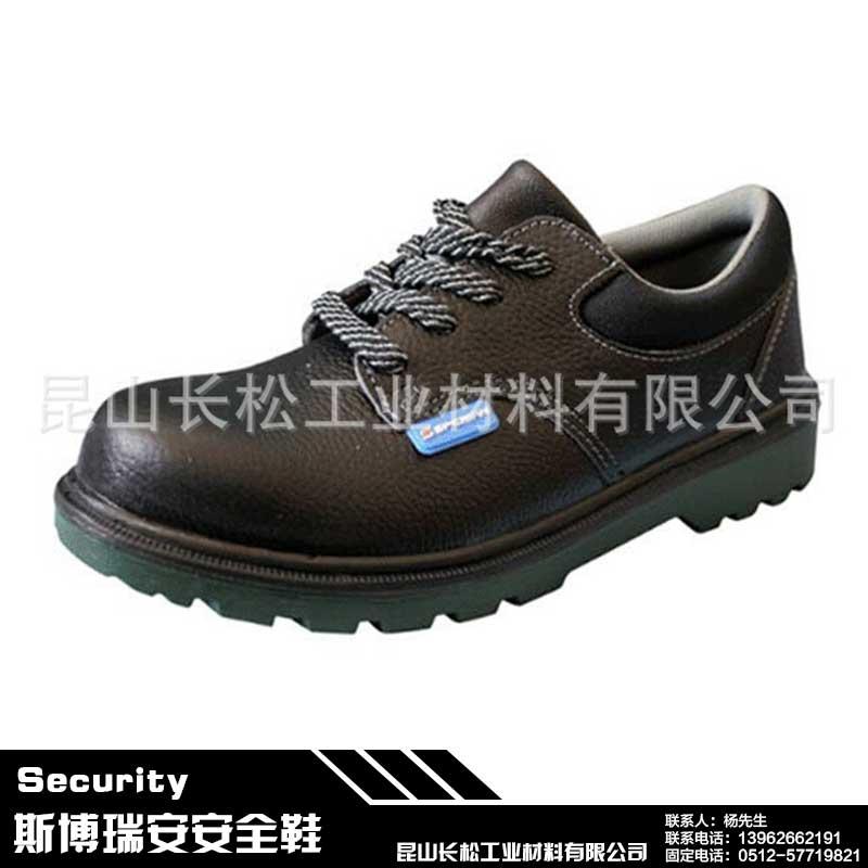 供应斯博瑞安安全鞋 防砸防滑防刺穿安全鞋 安全鞋批发
