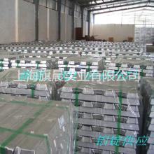 供应用于冶炼加工等的现货383.1铝锭铝合金锭批发
