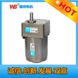 供应台湾威邦5IK90RGN-CF 90W 220V交流齿轮调速电机/减速电机 5IK90RGN-CF马达